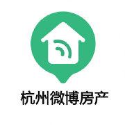 杭州微博房产