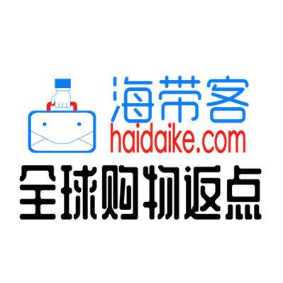 海带客,日本返点韩国返点专业可信赖平台, 返点直联:haidaike_admin。平台:www.haidaike.com 公众号:海带客。