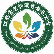 弘济慈善基金会