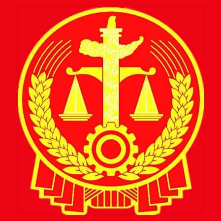 江苏省高级人民法院