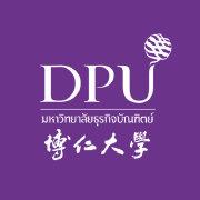 泰国博仁大学DPU