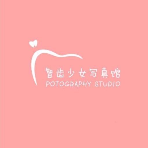 成都摄影工作室,租棚约拍。 地址 : 成都市成华区首创国际城 . 微信 : zhang462526