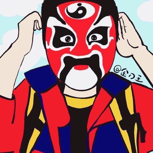 我就是红透了半边天的@金刀王