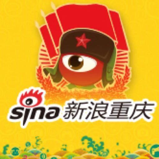 新浪重庆,为重庆人民服务。