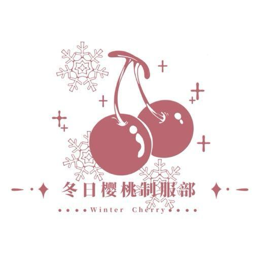 冬日樱桃Seifukubu
