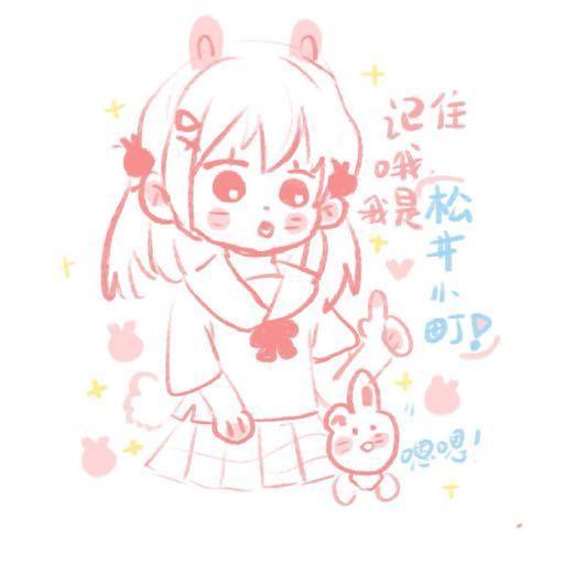 OW/PUBG/LOL,退役JK/漫威女孩