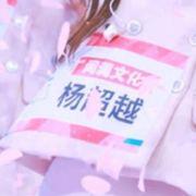 心动周刊微博照片