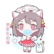 奈奈生的猫犀浦店微博照片