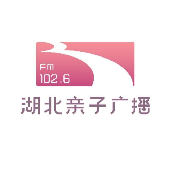 简介:爱是陪伴,乐享其中!湖北广播电视台亲子广播(FM102.6)每天用最经典、最美妙的音乐陪伴你!