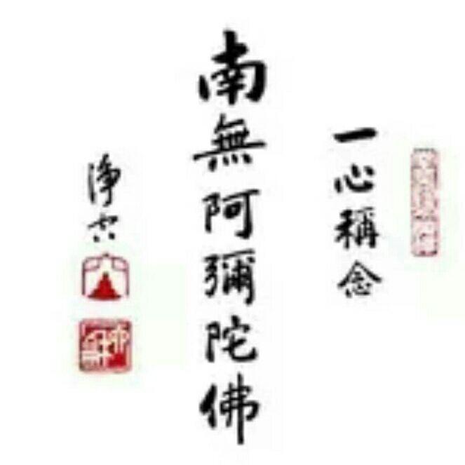 现目前在全世界文化中只有中国传统文化才能救这个世界才能让全世界恢复到原本就圆满美好的世界。还有比传承拯救中国五千年传统文化这个更大的事业吗?