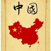 爱我中华oh