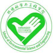河北科大环工学院青年志愿者协会