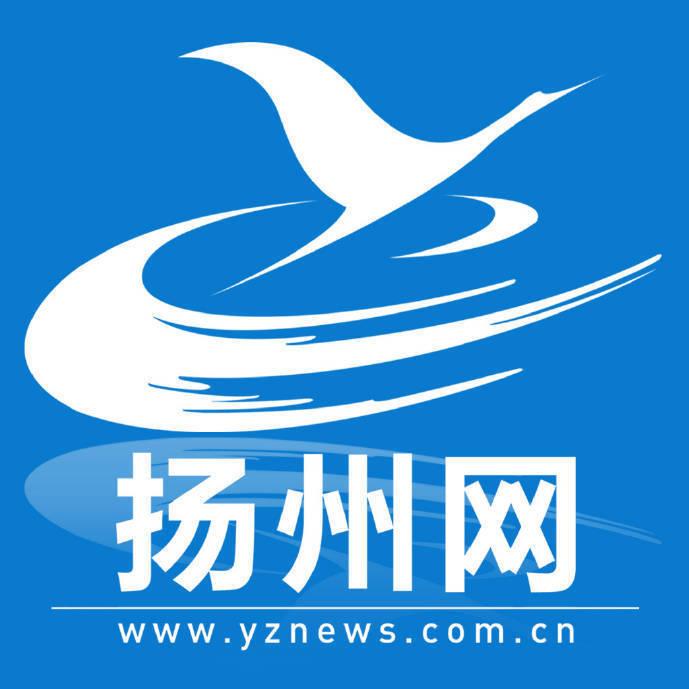 扬州网官方微博