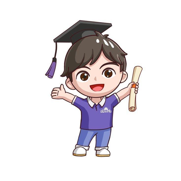 清华大学研究生会