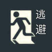 JJJ吉三