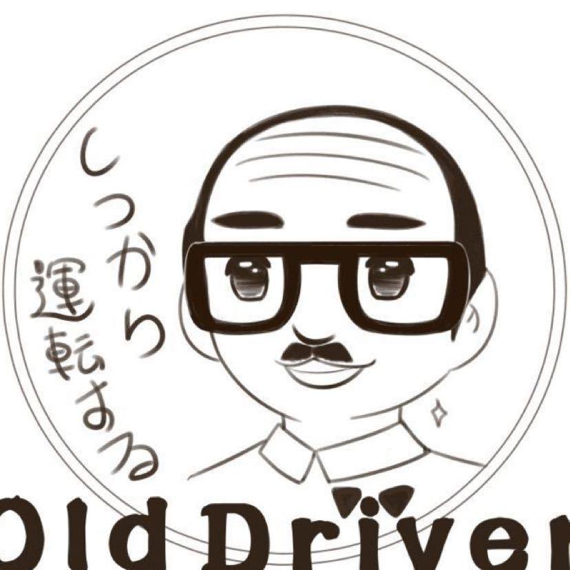开校车的olddriver