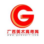 广西美术网