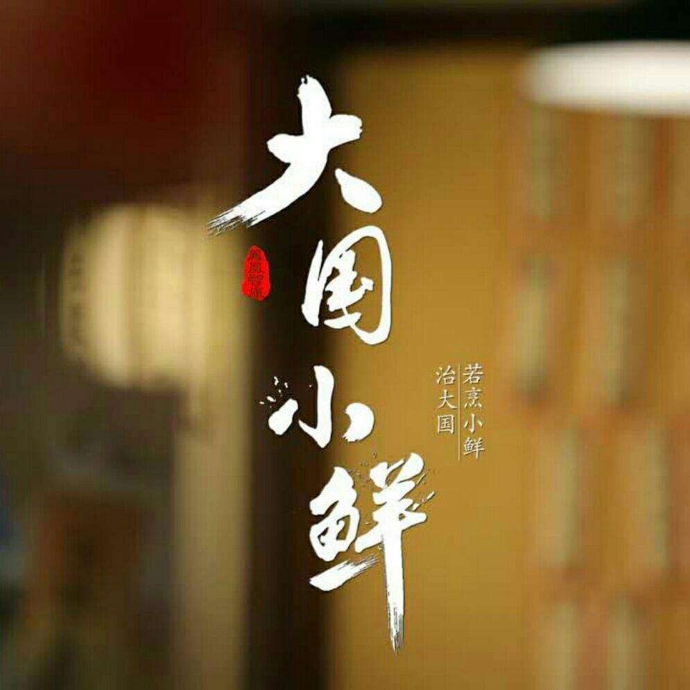 凤凰网大国小鲜