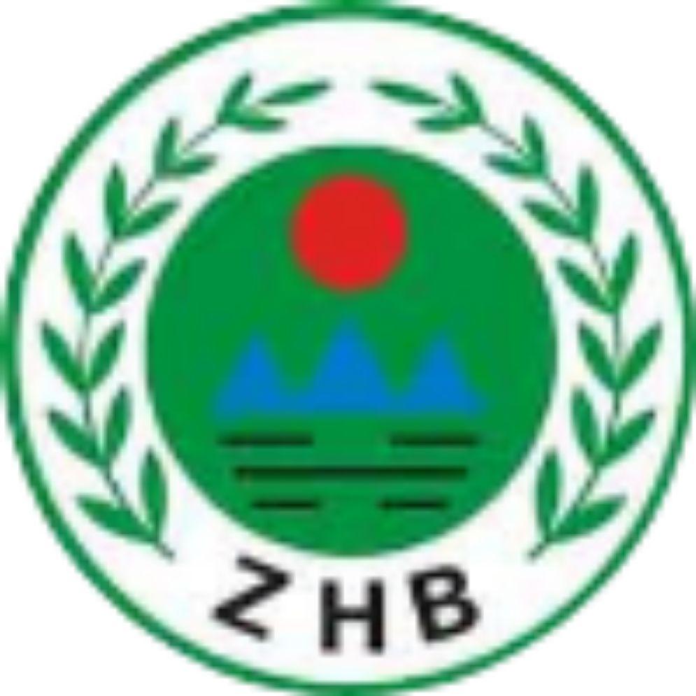 新疆生态环境厅