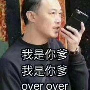 就愛中文流行