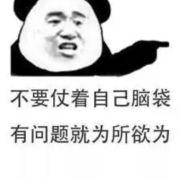 云淡清风1227