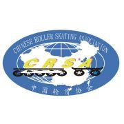 中国轮滑协会微博号照片