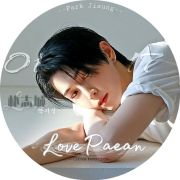 LovePaean_朴志城个站微博阅读阅读