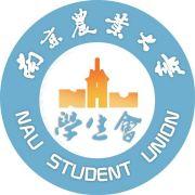 南京农业大学学生会