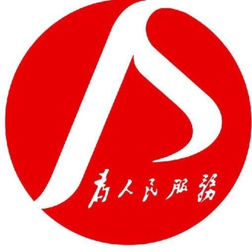 南昌市政投资集团有限公司