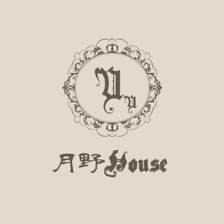 月野HOUSE