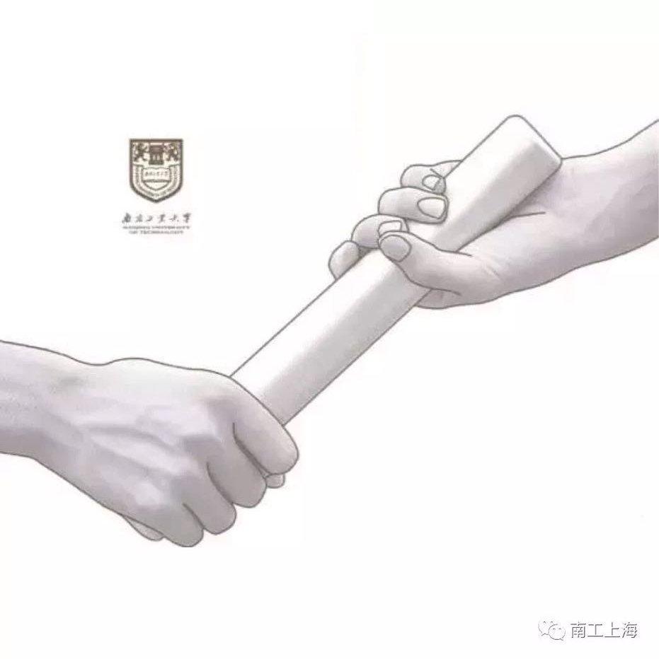 南京工业大学上海校友会