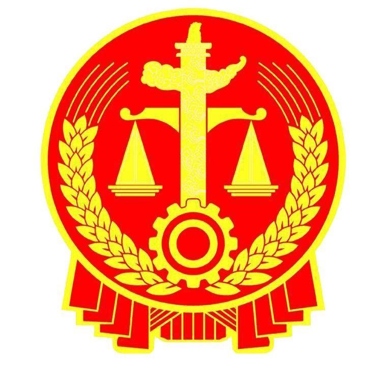 响水县法院