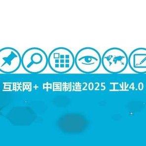 北京华大中兴科技有限公司是一家专业销售德国工业及能源自动化备品备件产品,以及产品维修、机柜养护和技术服务为主营业务,并集工业云平台解决方案为一体的自动化高新技术企业。服务行业有钢铁冶金、煤炭矿山、汽车电子、机床重工、印刷造纸、石油石化、电力包装、水泥纺织、航空航天、制药水处理、风电太阳能等。 工业及能源自动化备品备件涵盖德国西门子(Siemens)、美德克斯(Mdexx)、倍福(Beckhoff)、控创(Kontron)和西岱尔(Citel)等品牌。工业自动化产品包括控制器、变频器、数控、电机、PLC/PCS7、直流调速器、仪表传感器、工业计算机、真空断路器和风机电源等。能源自动化产品包括中低压配电开关柜、开关设备、综合保护、储能系统、测量装置、能源监测和电涌保护等。 公司聚集了大数据、物联网及工业制造领域专家,致力于工业互联网云平台设计和研发,给客户提供工业数据分析存储、工业软件自动更新、机器学习、设备预防性维护和能源数据管理等解决方案。