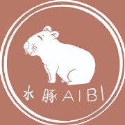 水豚AIBI微博号照片