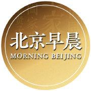 北京早晨全家福摄影会馆