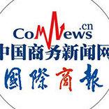 """《国际商报》1985年4月1日创刊,中国改革开放的总设计师邓小平同志亲笔题写报名,是国家商务部所属官方媒体,是中国政府加入WTO时公开承诺的刊登进出口管理信息的指定平台,是海外发行区域最广的财经报纸之一。 强大的全国性商务信息资源。国际商报及其所属的""""中国商务新闻网""""、官方微博、公众号(国际商报)拥有覆盖全国34个省级行政区域的地方记者站,深度关注地方商务一线舆情,是唯一具有全国规模商务信息和市场资讯汇集与展示平台的国家级财经综合媒体。 强大的全球商务宣传平台。国际商报拥有覆盖全球100多个国家和地区的通讯员队伍,成为让世界了解中国、让中国了解世界的上佳平台。 强大的商务领域专家队伍。国际商报拥有数百名行业知名专家组成的专业咨询委员会,可以及时为目标客户解读国家与地方商务领域政策方针和战略规划,把脉区域经济和创新产业发展,透视国内外商情和市场趋势。 强大的线上线下双向营销渠道。国际商报拥有专业化行业数据分析能力和线上线下信息服务引流渠道,依托专业的信息数据处理和对接服务,可以为授权方提供立体式营销策略,提供精准电商服务。"""