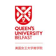 英国女王大学商学院