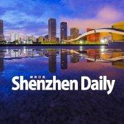 深圳日报-英文 的微博
