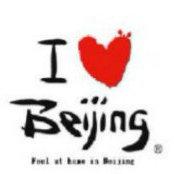 北京热门头条事