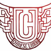 CHINESE-UNION留学生公益组织