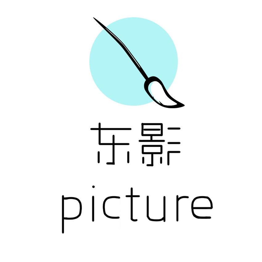 东影picture