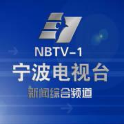 NBTV新闻中心