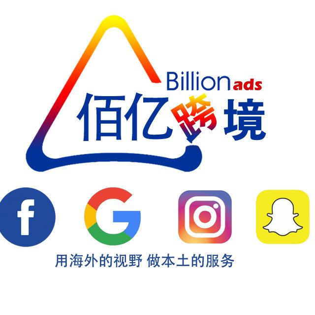 佰亿跨境-Facebook