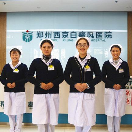 西京白癜风医院官方微博