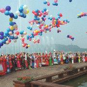 杭州民族宗教