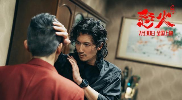 《怒火·重案》百度云网盘【HD1080p】高清国语