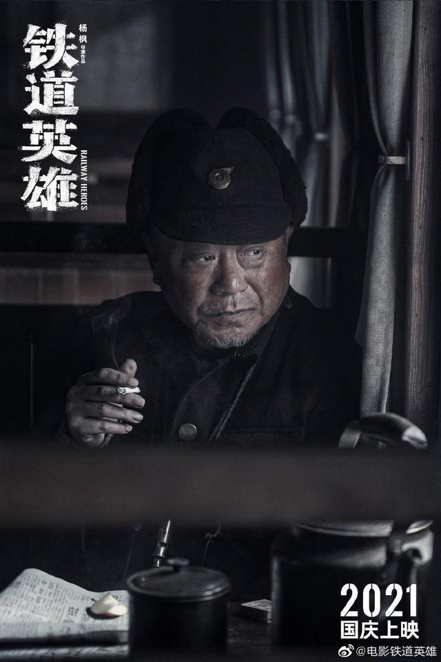 铁道英雄-电影百度云网盘【HD1080p】高清国语