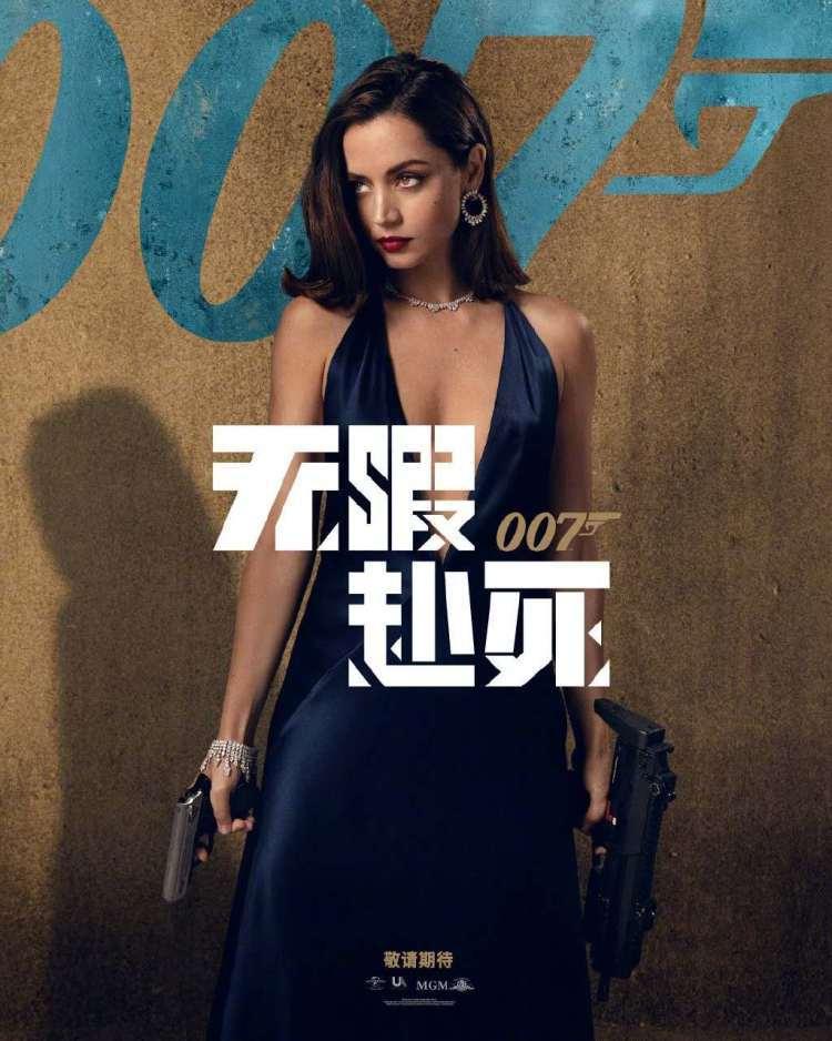 007无暇赴死-百度云【高清中字】免费下载