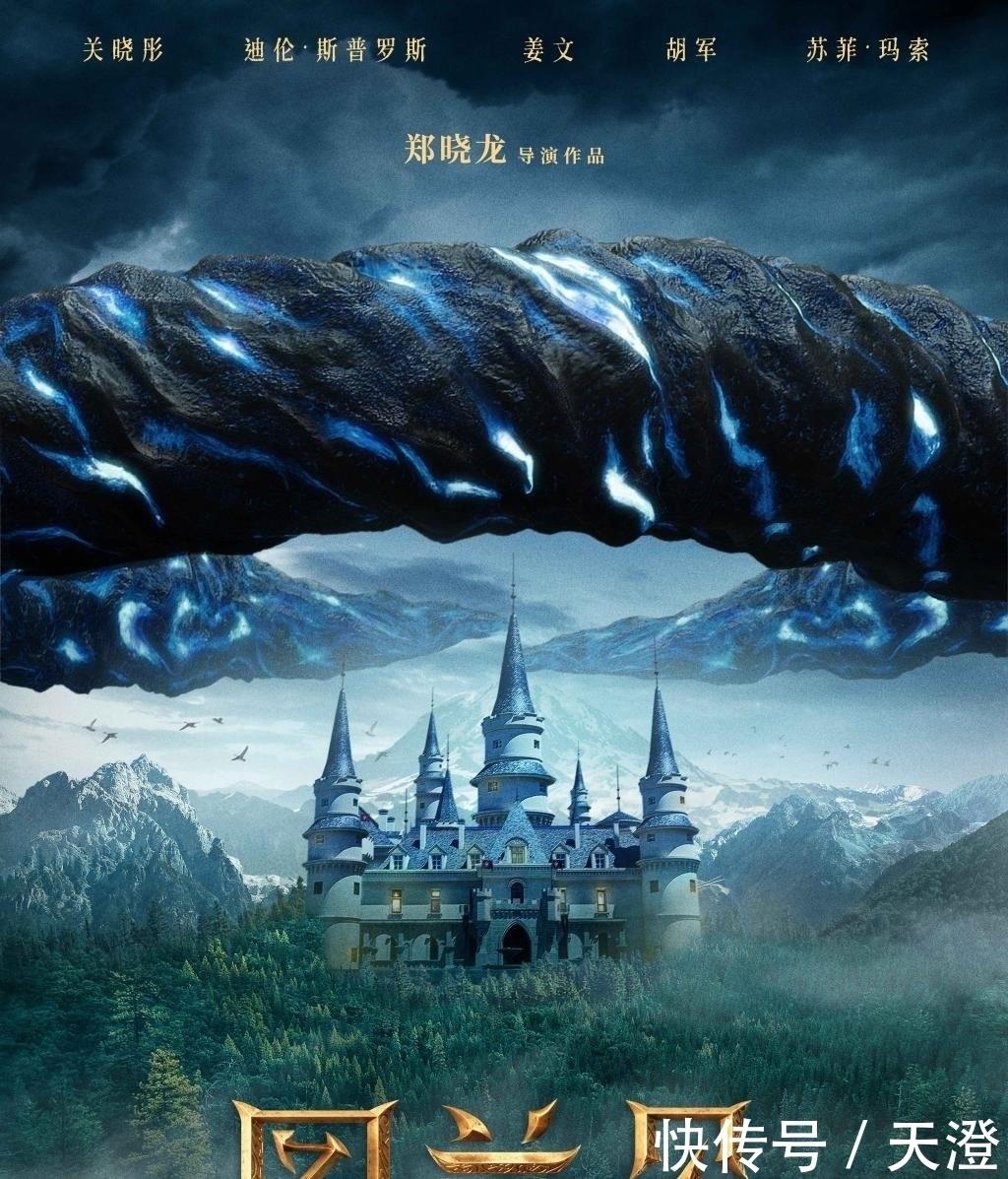 《图兰朵:魔咒缘起》电影百度云网盘【1080P已更新】中字资源已完结