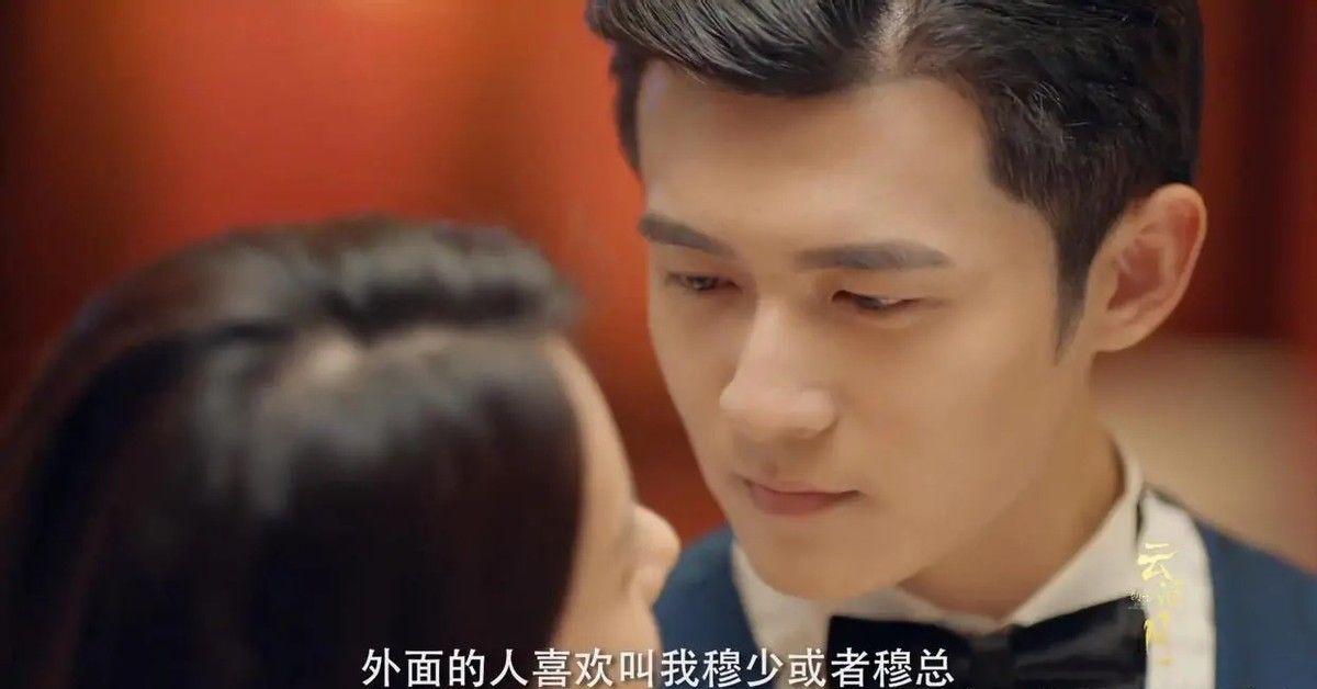 皎若云间月-全集百度云【720p/1080p高清国语】下载
